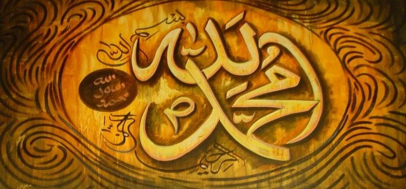 An Islamic calligrapgy says